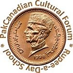 PakCanadian Cultural Forum
